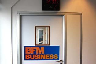 L'entreprise BFM : dans les coulisses de l'émission de radio